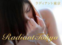 ラディアント東京 - 品川