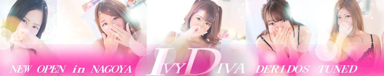 IVY Diva