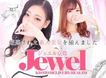 京都Jewel - 河原町・木屋町