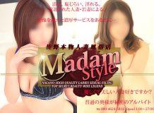 Madam Style - 長野・飯山