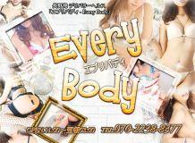 Every Body - エブリバディ - 長野・飯山
