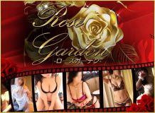 Rose Garden(ローズガーデン) - 品川