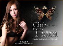 Club Tiara - 仙台