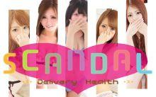 Scandal - 静岡市内