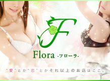 Flóra フローラ - 品川