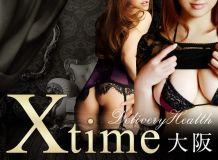 Xtime大阪 - 梅田