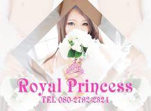 鹿児島最高峰デリバリーヘルス Royal Princess-ロイヤルプリンセス- - 鹿児島市近郊