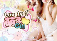 Lovely☆萌えGirl - 静岡市内