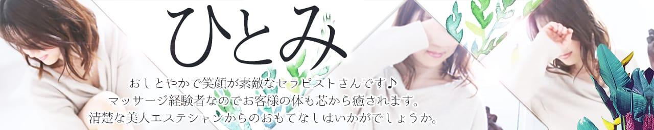 五反田アロマエステR その2