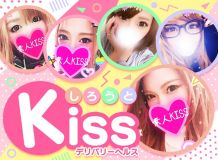素人KISS - 郡山