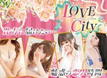 LOVE City ラブシティー - 新橋・汐留