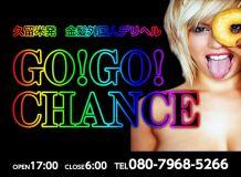 GOGOチャンス - 久留米