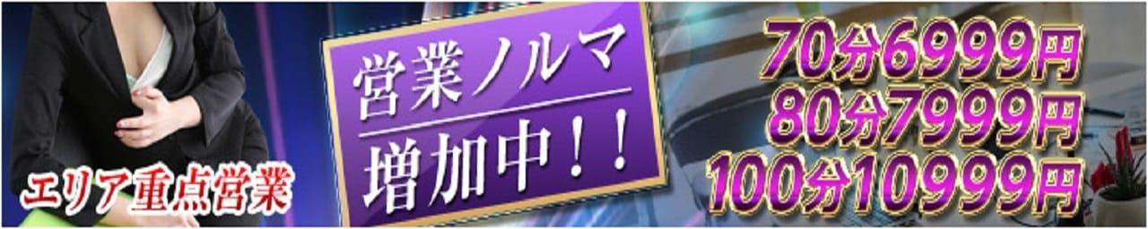 ドMな生保レディー大阪店