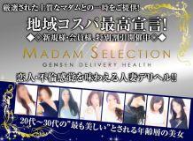 マダムセレクション - 松江