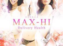 MAX-HI(マックスハイ) - 米沢