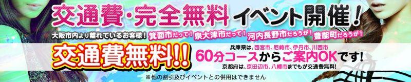 萌え系素人即尺ロリータ - 難波