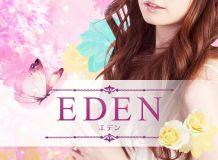 EDEN - 福岡市・博多