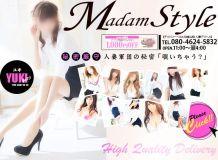 Madam Style - 周南