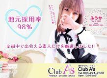 Club A's - 熊本市近郊