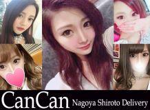 素人cancan - 名古屋