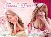 Real Peach リアルピーチ - 上野・浅草