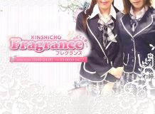 Fragrance(フレグランス) - 錦糸町