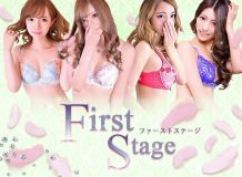 FirstStage ファーストステージ - 上野・浅草