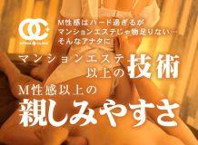 関西おとなクリニック - 谷九