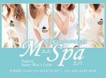 Mspa - 名古屋