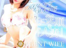 AGENT WIFE - 岡山市内
