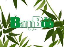 Bam Boo 福山 - 福山