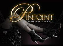PINPOINT - 日本橋・千日前