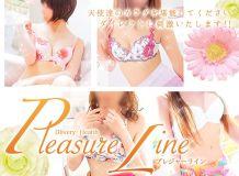 Pleasure Line プレジャーライン - 五反田