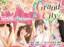グランド シティ - 新橋・汐留