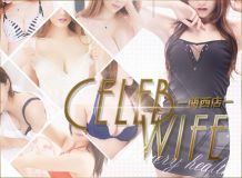 Celeb Wife 関西店 - 松阪