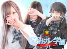 博多アイドル学園 - 中洲・天神