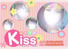 素人KISS 新潟店 - 新潟・新発田