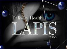 LAPIS(ラピス) - 山口県その他