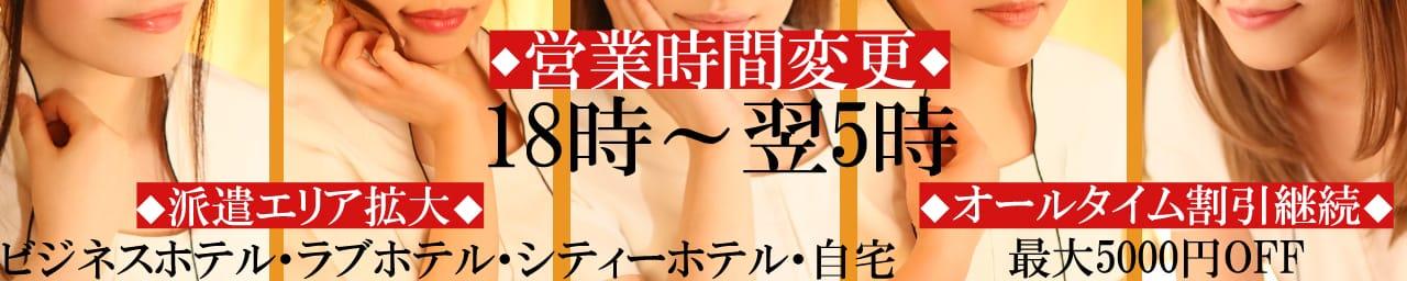 関西おとなクリニック 梅田
