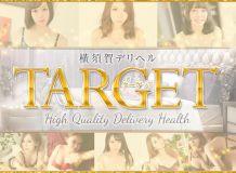 TARGET - 横須賀