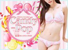 Candy-Pop - 難波