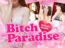 Bitch Paradise - 梅田
