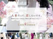 CASA BIANCA(カーサ・ビアンカ) - 新大阪