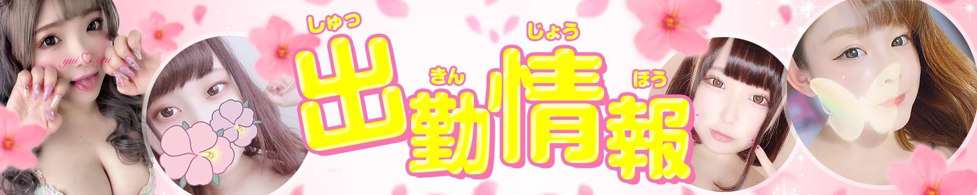 ちょいポチャ巨乳専門店(ぷっちょ) その3