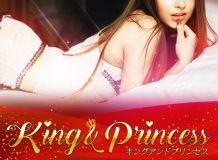 King&Princess - 伏見・京都南インター