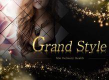 Grand Style(グランドスタイル) 津店 - 津
