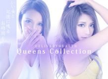 Queens Collection - 山口市近郊・防府