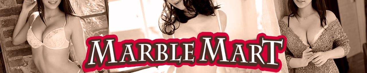 ハーフ娘専門 デリバリーヘルス Marble Mart(マーブルマート)
