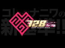 728-G's(ナニワガール) - 難波