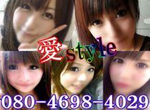愛style - 松江